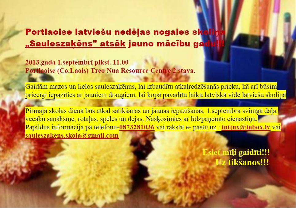 Jaunais_macibu_gads_-_1_septem_1