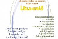 limerika