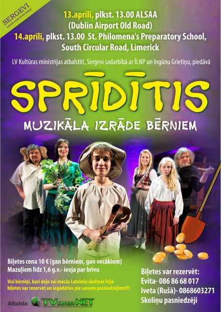 spriditis1